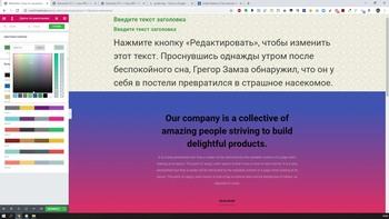 Конструктор. Практикум по созданию сайтов на конструкторах (2019) Видеокурс