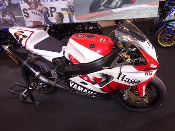 Salon Motocycliste de LYON. 2d41b11334243701