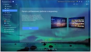 CyberLink PowerDVD Ultra 20.0.2212.62 (MULTI/RUS/ENG)