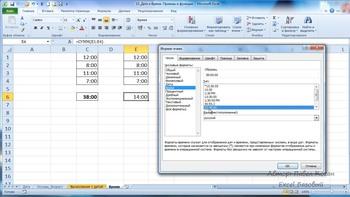 Познай на 100% Microsoft Excel + Бонусы (Видеокурс)