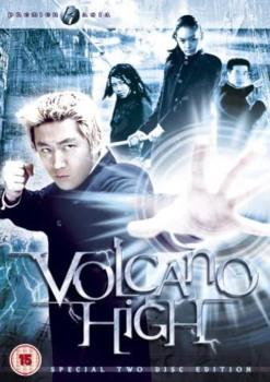 Volcano High (2001) [ Collector's Edition ] 2 x DVD9 copia 1:1 ita/cor