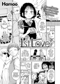 [Hamao] 1st Love [English]