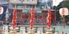 潮州公和堂第一百一十四屆盂蘭勝會 B622a01306085814