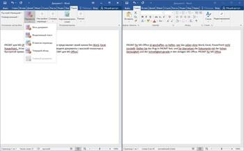 PROMT for Microsoft Office 20 (2020) RUS/ENG - Для перевода в приложениях Microsoft Office!