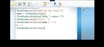 Основы программирования и баз данных (2020) Видеокурс