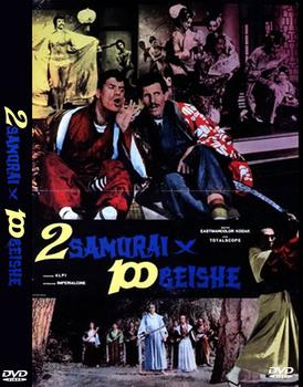 2 samurai per 100 geishe (1962) dvd5 copia 1:1 ita