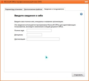 Microsoft Office 2016 Pro Plus VL x86 v.16.0.4849.1000 Oct2019 By Generation2 (RUS)
