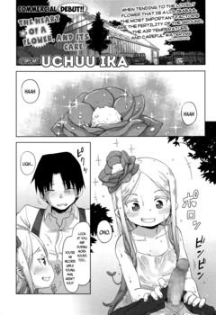 [Uchuu Ika] Hana no Kokoro to Keieijutsu - The Heart of a Flower, and its Care (Towako Go) [English]