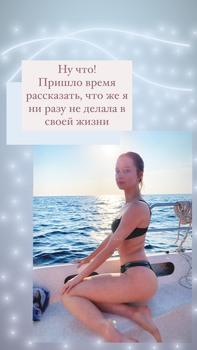 https://thumbs2.imagebam.com/ea/2e/85/e31c621356884578.jpg