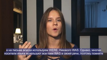 Марафон От Elementary до Intermediate (2019) Видеокурс