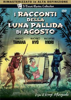 I racconti della luna pallida d'agosto (1953) dvd9 copia 1:1 ita/gia