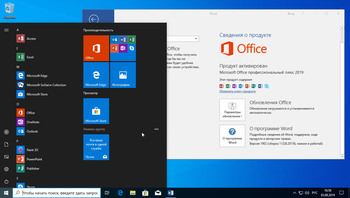 Windows 10 Pro x64 19H1 18362.267 + Office2019 July 2019 by Generation2 (RUS)