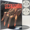 Scorpions - Best Of Scorpions Vol 2 (1984) (Russian Vinyl)