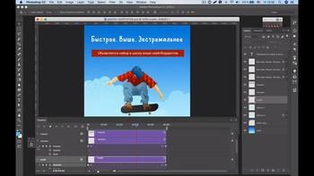 Анимация для соцсетей (2019) Видеокурс