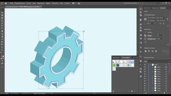 Курс векторной графики в Adobe Illustrator (2019) Видеокурс