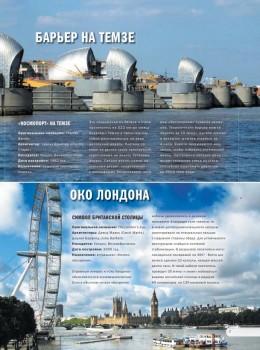 """Серия """"100 лучших"""" в 33 книгах (2013-2019) PDF"""